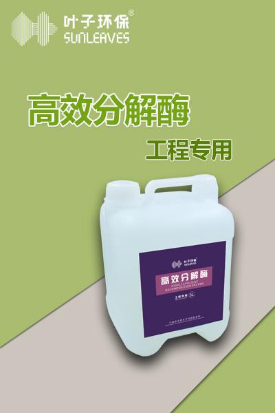 西固区装修处理甲醛,甲醛