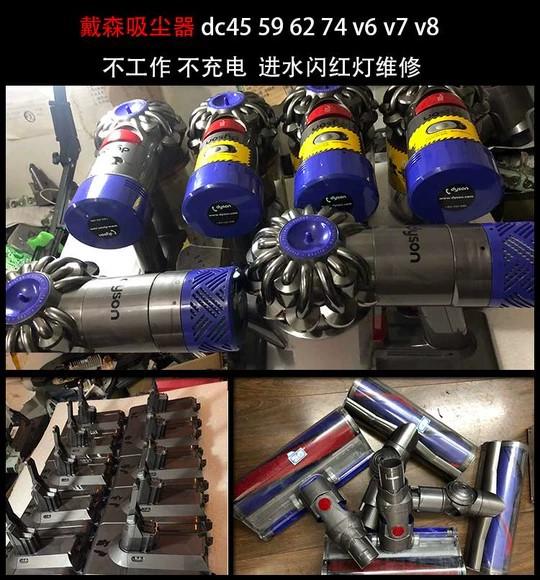奉贤戴森V8吸尘器维修中心,吸尘器维修
