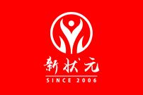 南昌高新区新状元文化艺术学校