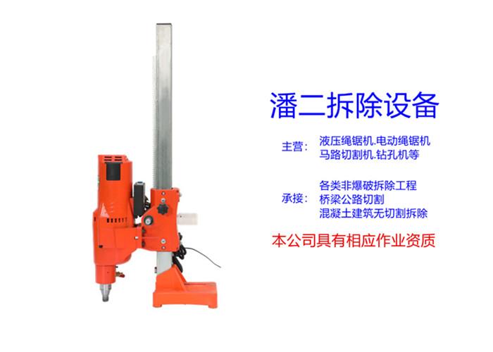 武汉优良绳锯机便宜 苏州潘二拆除设备供应