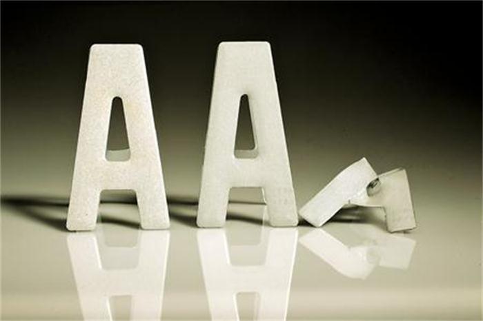 郑州企业AAA信用等级证书多少钱,信用等级
