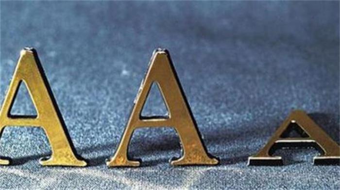 河南办理投标用信用等级证书公司选哪家,信用等级