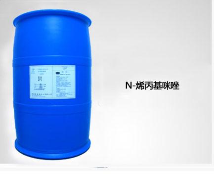 济南N-烯丙基咪唑供应,N-烯丙基咪唑