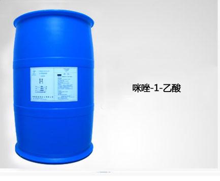 甘肅咪唑-1-乙酸多少錢「南通蘇琰化工新材料供應」