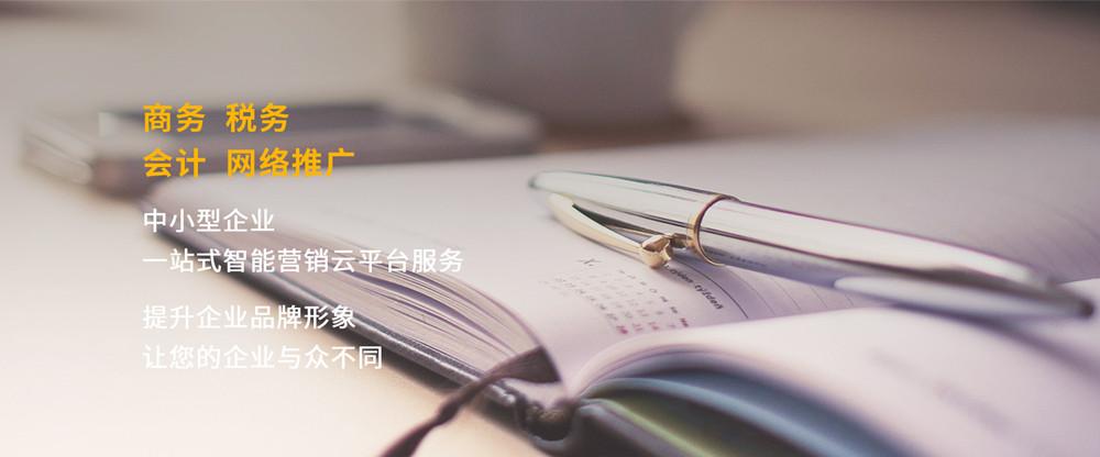 鄂州权威知识产权服务商 湖北慧美会计代理供应