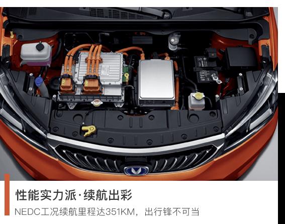 三水长安新能源S15哪里有售「广东亿鑫新能源汽车供应」