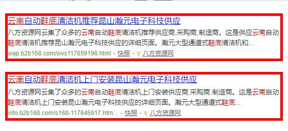 秦皇岛移动端网络推广方案服务,网络推广