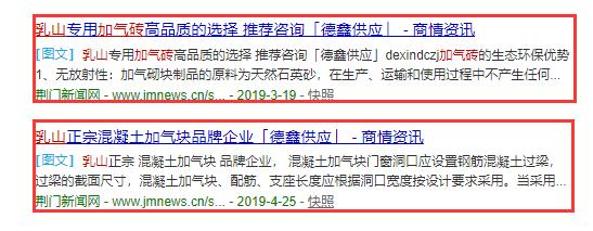 浙江企业关键词排名多少钱一个月,关键词排名