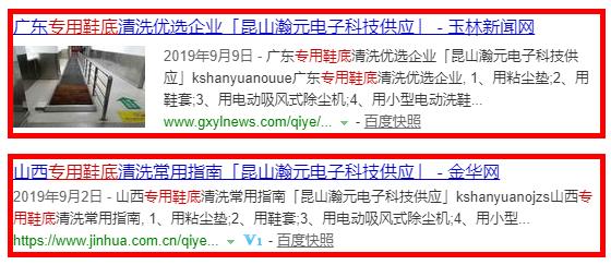 江南包年网络关键词优化排名骗 来电咨询「珍岛词霸产品运营供应」