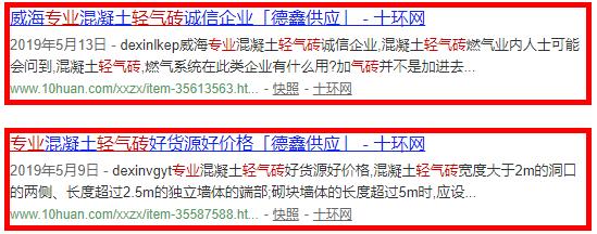 杭州手机百度关键词上线如何收费 客户至上「珍岛词霸产品运营供应」