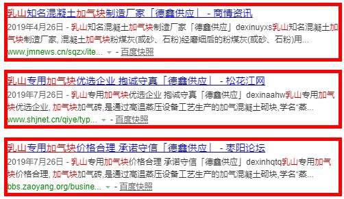 台州多个关键词上线品牌公司,关键词上线