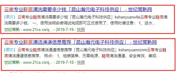 上海行业关键词上线有哪些方式,关键词上线