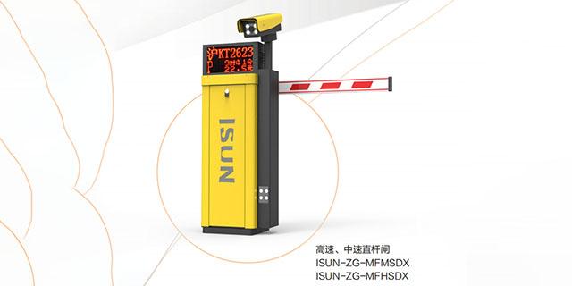 上海车牌识别系统销售厂家