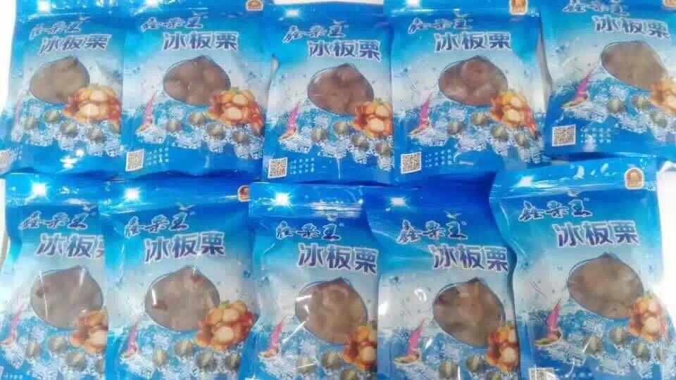 上海原装特色糖炒栗子价格合理 铸造辉煌 上海山野食品供应