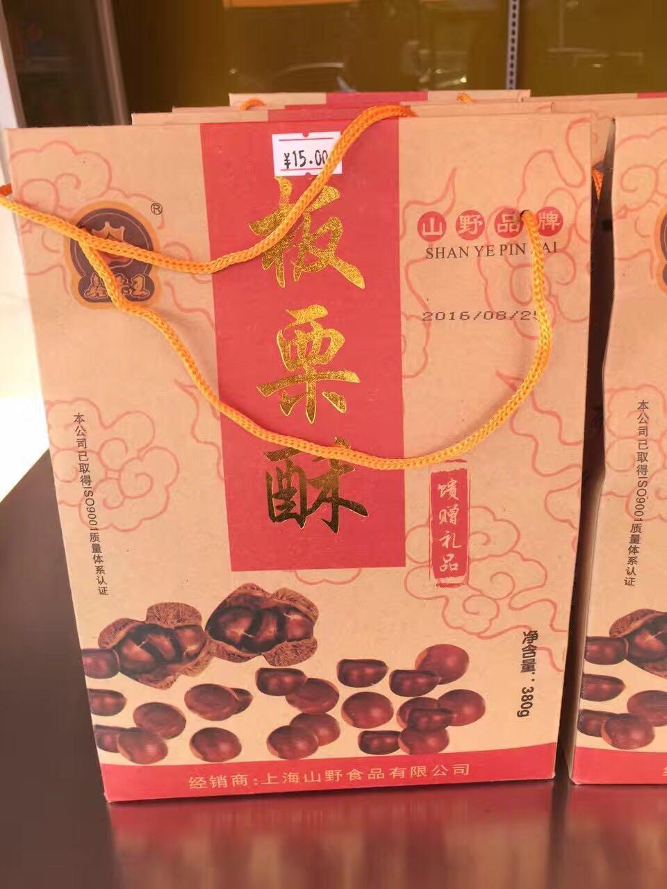 上海专业特色糖炒栗子推荐 有口皆碑 上海山野食品供应