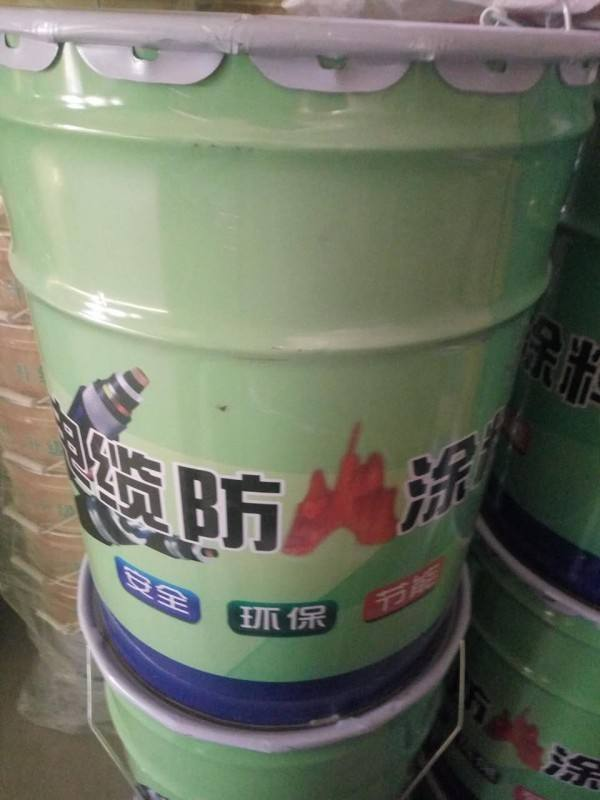 How much is Nanjing's high-quality fire-resistant cable coatings?