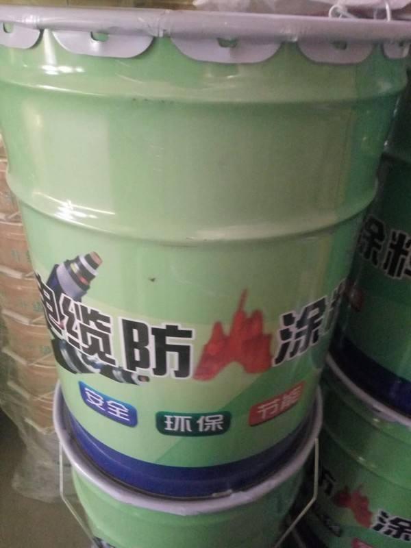 苏州专业防火电缆涂料多少钱,防火电缆涂料
