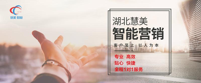 黄石广场 360推广业务