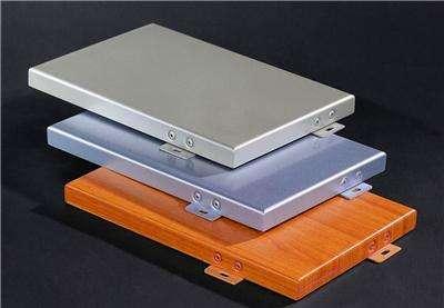 昭通铝单板厂家供应,铝单板