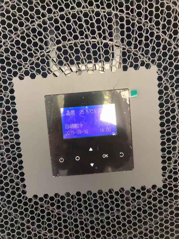厦门中央空调安装价格 冷通供应
