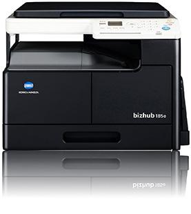 西寧彩色復印機 推薦咨詢 西寧柯美電子供應