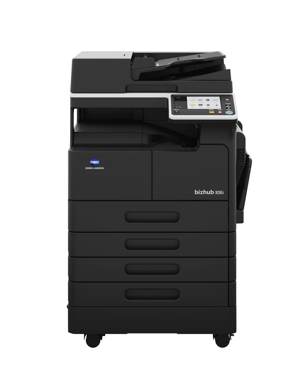 青海佳文數碼印刷機復印機需要多少錢 推薦咨詢 西寧柯美電子供應
