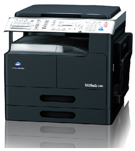 西寧彩色數碼復合機復印機 歡迎來電 西寧柯美電子供應