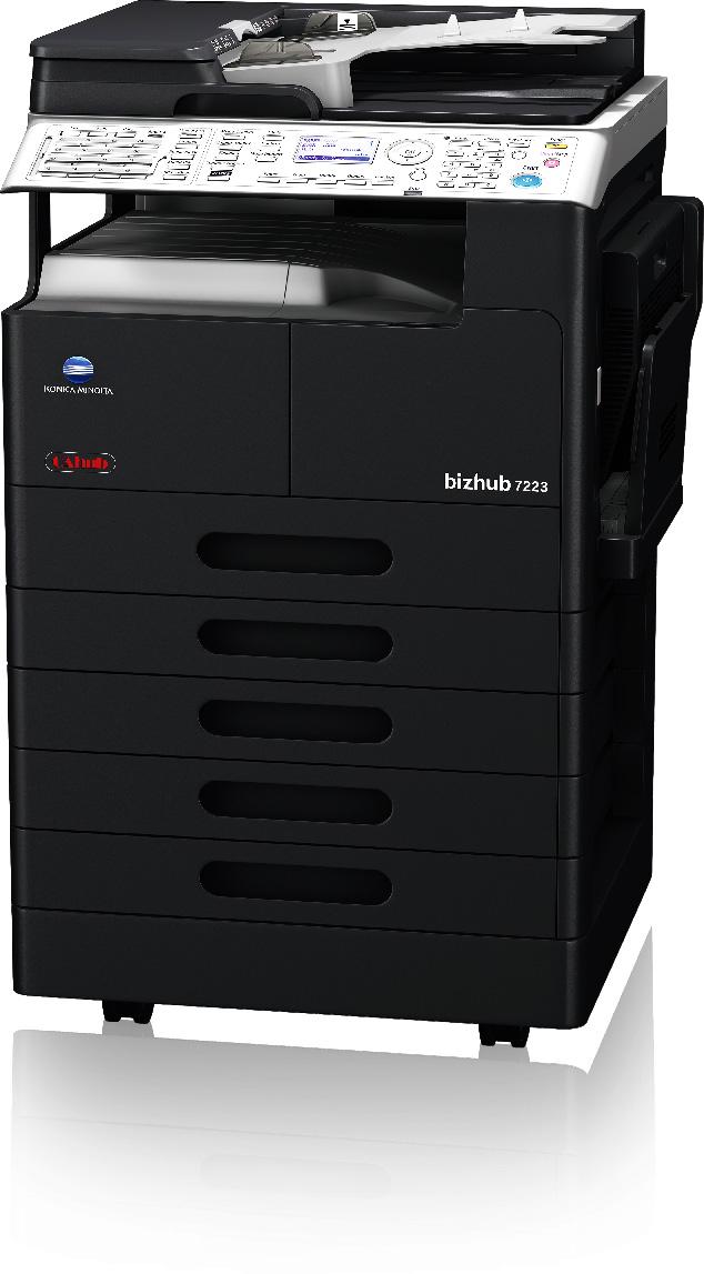西寧市保密性復印機有哪些 推薦咨詢 西寧柯美電子供應