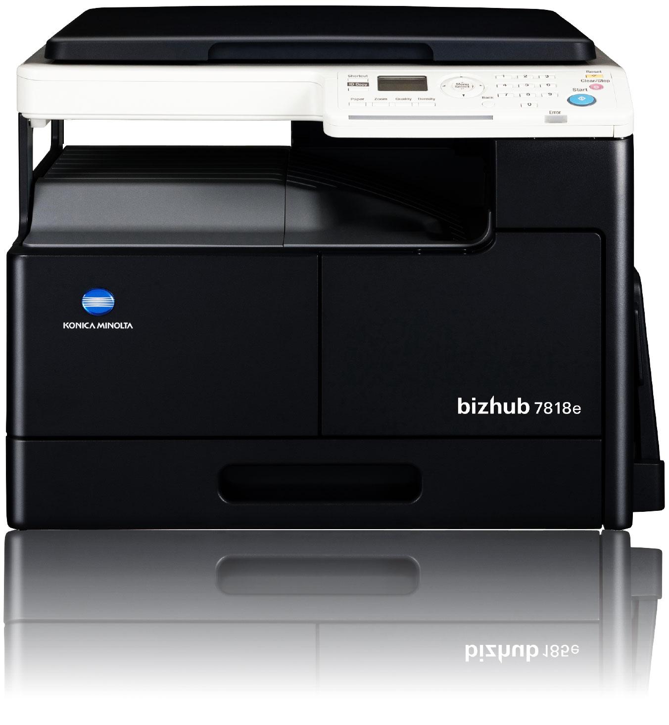 西寧市保密性復印機要多少錢 推薦咨詢 西寧柯美電子供應