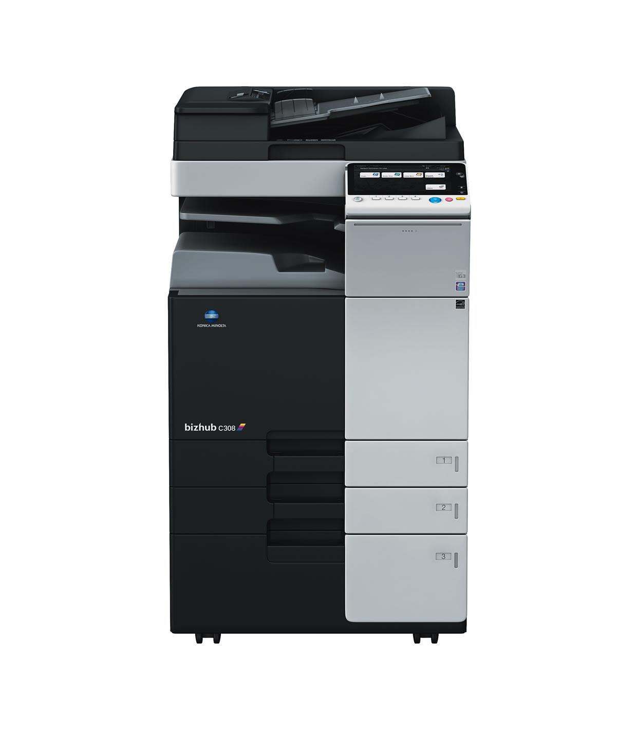 青海省美能達數碼復合機復印機在哪兒買 推薦咨詢 西寧柯美電子供應