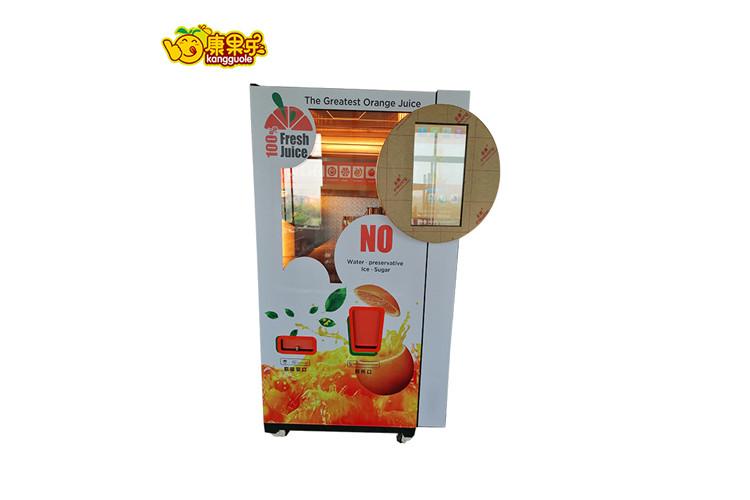 北京专用鲜榨果汁自动售卖机维修 抱诚守真「上海康果智能科技供应」
