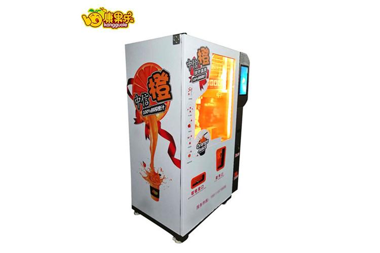 上海原装鲜榨果汁自动售卖机厂家,鲜榨果汁自动售卖机
