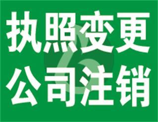 西宁胜利路零基础会计培训要多少钱 欢迎来电 北京博雅信通会计服务供应