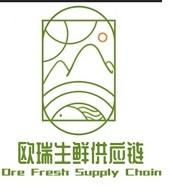 寿光欧瑞农业开发有限公司