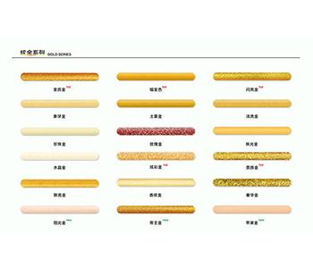 哈尔滨地砖美瓷胶代理,美瓷胶