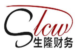 云南生隆代理记账有限公司