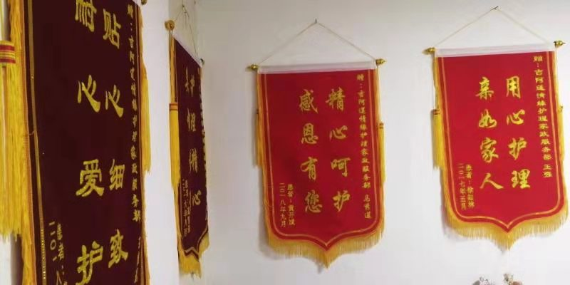 护理护理青海省西宁市医院陪检护理哪家专业,护理