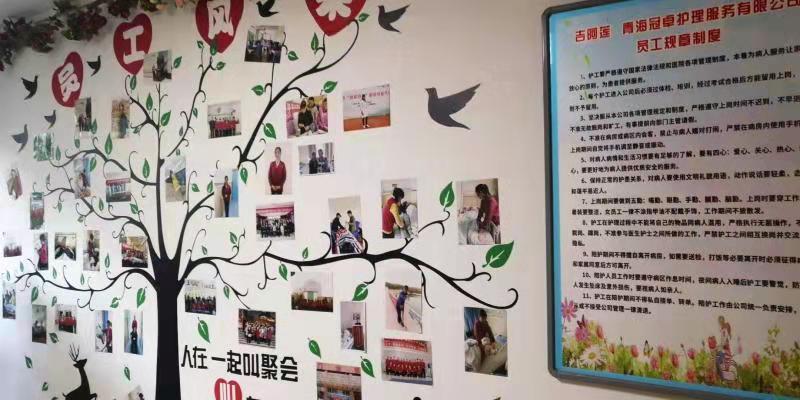 青海省西宁市医院陪检护理哪家专业,护理