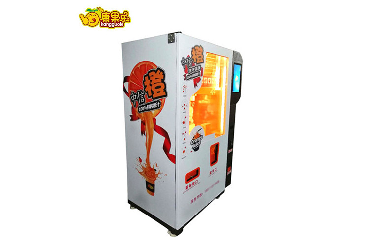 浙江知名自动橙子榨汁机维修,自动橙子榨汁机