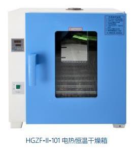 广西优良电热恒温干燥箱推荐 值得信赖 上海恒跃医疗器械供应