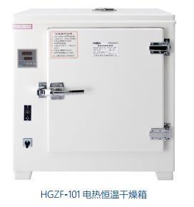 上海知名电热恒温干燥箱的用途和特点