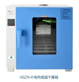 安徽专业电热恒温干燥箱产品介绍 诚信互利 上海恒跃医疗器械供应