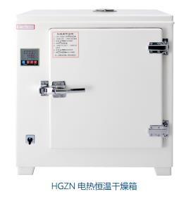 上海口碑好电热恒温干燥箱价格 上海恒跃医疗器械供应