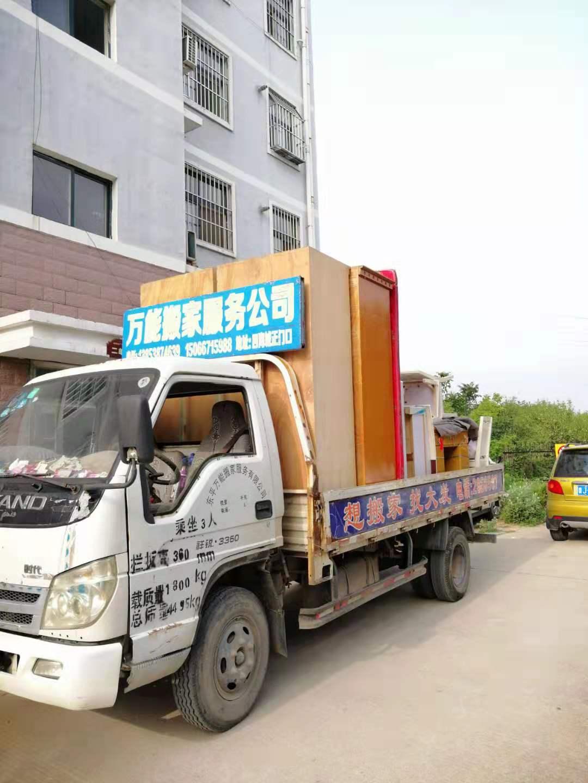 东平专业搬家省力「东平县万能搬家服务供应」
