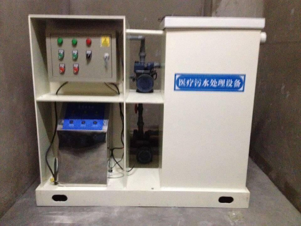 四川专业医院污水处理厂家供应 值得信赖「瑞普安供」