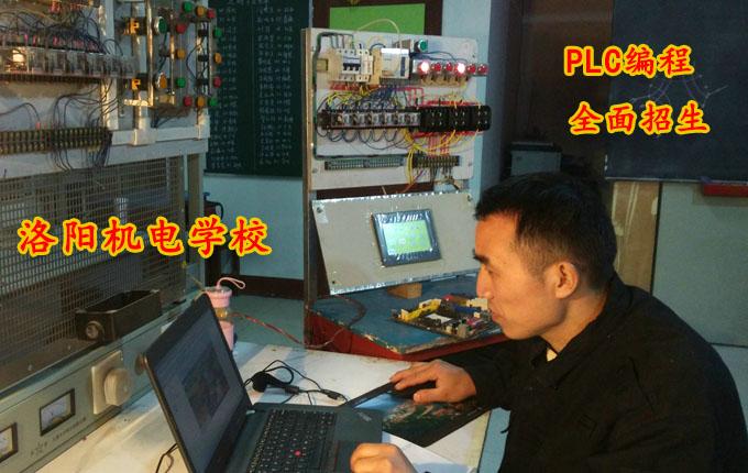 重庆专业PLC编程培训的行业须知,PLC编程培训
