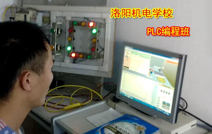 湖南职业PLC编程培训的行业须知,PLC编程培训