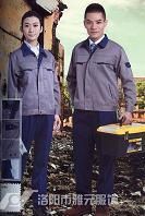 老城区正品工服货源充足 和谐共赢「洛阳市雅元服饰供应」