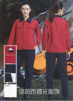 涧西区优质工服多少钱 和谐共赢「洛阳市雅元服饰供应」