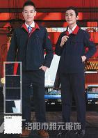 西工区口碑好工服价格 服务为先「洛阳市雅元服饰供应」